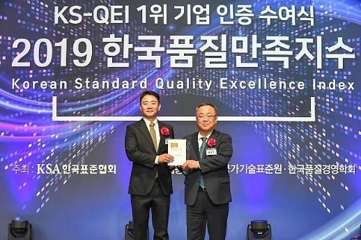 벤츠코리아, 한국품질만족지수 애프터세일즈 서비스 4년 연속 1위
