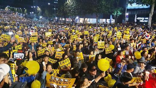 광장에만 기댄 정치권…민생에도 신경써야 비판 ↑