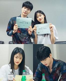 안재현X오연서 하자있는 인간들 11월 말 첫방송…맡은 캐릭터는?