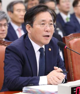 [2019 국감] 성윤모 산업 장관 ESS 발화 원인 밝혀내겠다