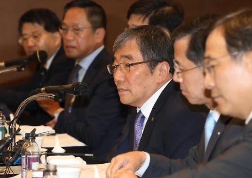 [2019 국감] 윤석헌 금감원장 DLF, 은행 잘못은 엄중 조치
