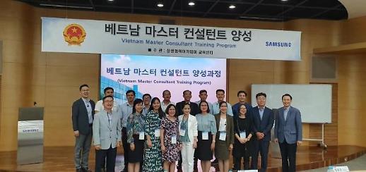 [2019 호찌민경제포럼] 삼성, 베트남서 지속 가능 생태계 꿈꾼다