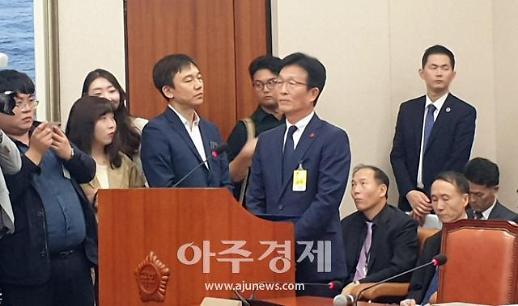 [2019 국감(영상)] 이마트, 부산상인회에 건넨 7억 발전기금 매수행위 논란