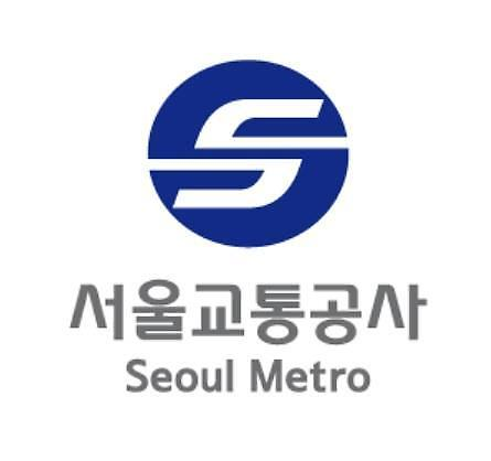 서울 지하철 9호선 2·3단계 구간, 노사합의로 파업종료