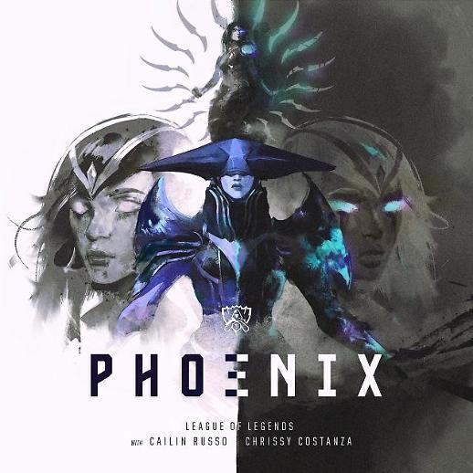 '2019 LoL 월드 챔피언십' 공식 주제가 'Phoenix' 공개