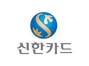 신한카드, 창립 12주년 맞아 두 달간 '자원봉사 대축제' 개최