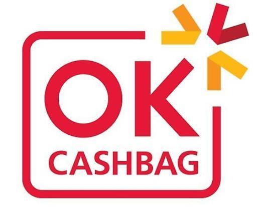 SK플래닛, 'OK캐쉬백'-'엘포인트' 전환 서비스 오픈