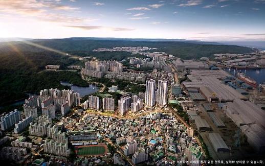 KCC건설, 'KCC스위첸 웰츠타워' 모델하우스 11일 오픈