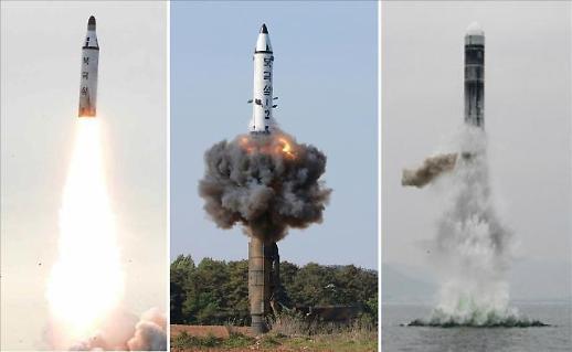 북한, 유럽 6개국 SLBM 규탄 성명에 반발…인내심에도 한계가 있다