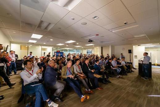 LG, 미국 MIT와 스타트업 쇼케이스 공동 주최