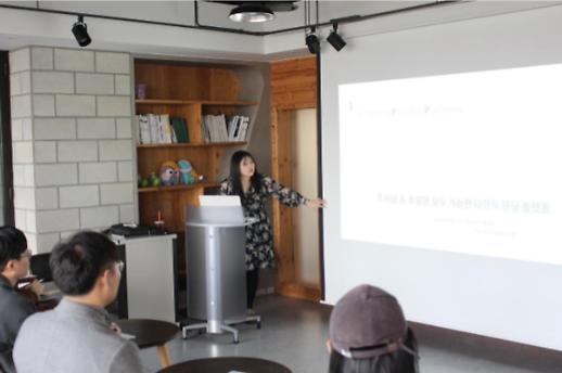 하우랩, 크라우드 펀딩 와디즈 프로젝트 진행 노하우 오픈