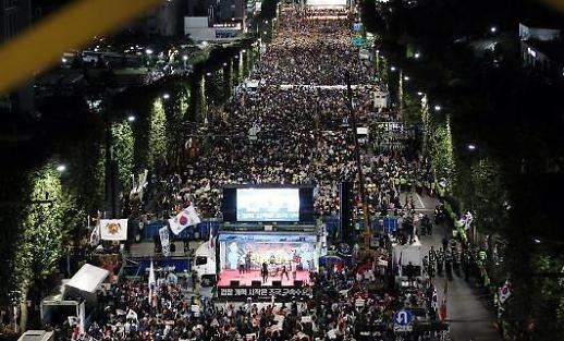 서초동 검찰개혁 대규모 집회… 집회 규모 더 커질 것
