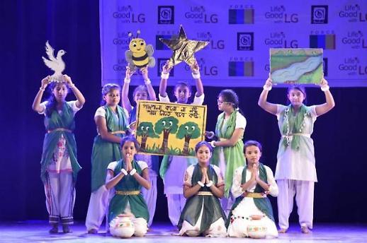 LG전자, 인도 청소년 대상 환경보호 캠페인