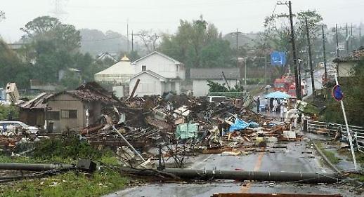 태풍 하기비스 영향 지속… 풍랑주의보 여전