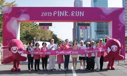 '女건강 지킴이' 아모레퍼시픽, '핑크런'으로 누적 38억원 기부
