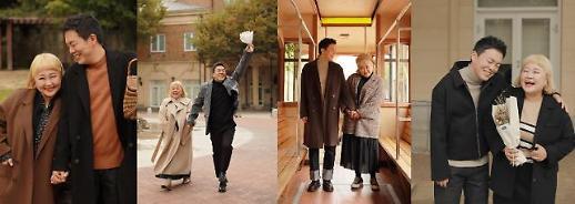 로미스토리, 핸드메이드 코트 뽐낸 홍윤화·김민기 부부 화보 공개