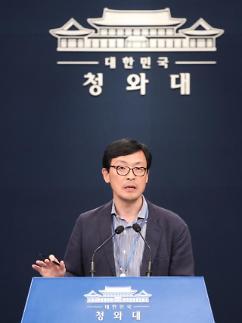 청와대 경제위기설, 과장됐다…韓 경제 상당히 선방