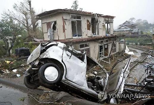 일본 후쿠시마 폐기물 주머니 태풍 하기비스로 유실