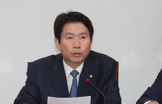 이인영 檢개혁 법안, 29일 상정 합의에 최선 다해야