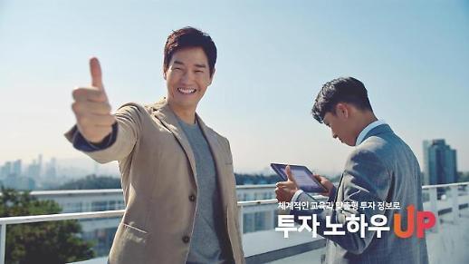 핀업, 첫 브랜드 광고 모델로 배우 '유지태' 선정