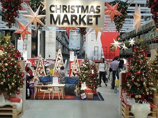 [사진] 이케아, 크리스마스 시즌 시작...할인 이벤트 진행