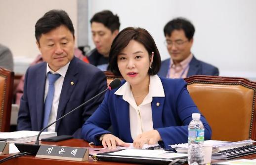 이수혁 가고 정은혜 오고…20대 의원 변천史