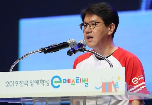 """서장원 넷마블 부사장 웅진코웨이 인수로 사업 안정성 강화될 것"""""""