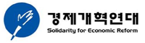 경제개혁연대 국민연금 기금위 개선안 전문성·독립성 미흡
