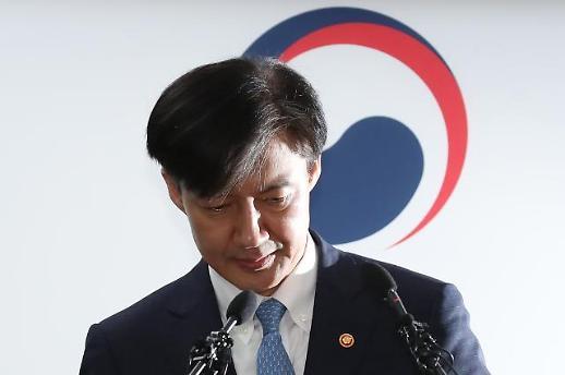 靑, 조국 사퇴에 장관 본인의 결심
