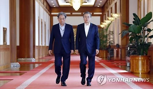 노영민 靑 비서실장, 인도네시아 대통령 취임식 경축특사 파견