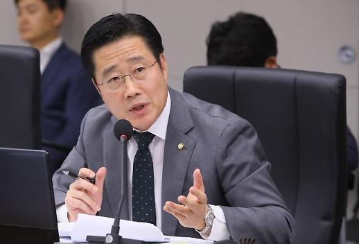 """[2019 국감] 이태규 """"여의도 6배 면적 국유지 무단 점유···소송비로만 1억원 지출"""""""