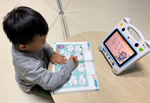 """""""자녀 독서‧문자교육, 어려서부터 시작해야"""""""