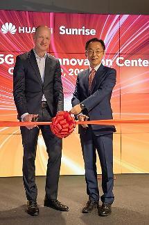 화웨이-선라이즈, 유럽 최초 '5G 공동 이노베이션 센터' 오픈