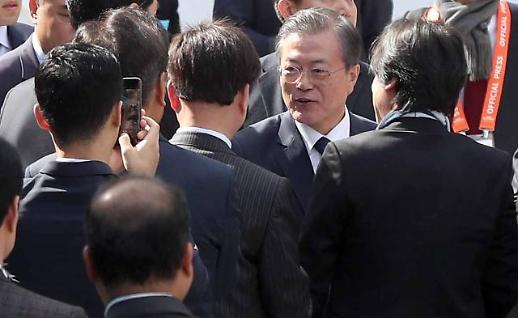 文대통령, 조국 사퇴 후 법무부 차관·검찰국장 첫 면담