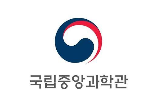 국립중앙과학관, 과학문화축제 2019 펀펀사이언스 10월 19·20일 개최