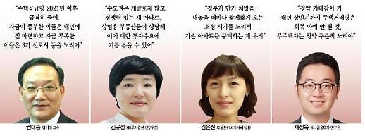금리인하보다 규제 더 세…서울 새아파트·상업용부동산은 자극할듯