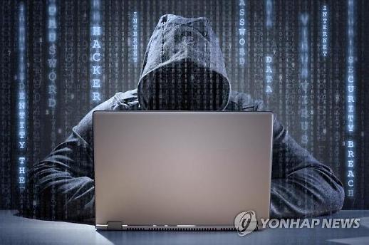 다크웹, 국제공조로 폐쇄…한인 아동음란물 유통으로 4억원 챙겨