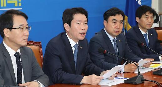 이인영 공수처 설치, 한국당 전향적 제안 요청