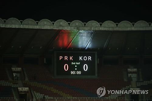 한국-북한 '평양 경기' 녹화 중계마저 무산…방송 부적합 판단