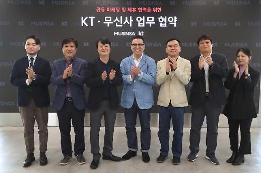 KT, 무신사와 손잡고 밀레니얼 세대 겨냥한 공동 마케팅 펼친다