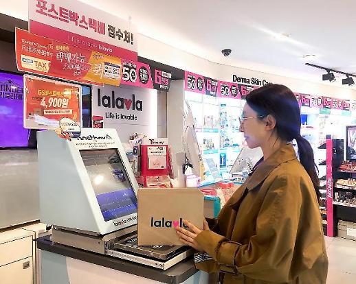 랄라블라, 택배 이용건수 '급증'…선물용·자택배송에 인기