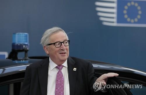 EU·英, 3년4개월 대장정 일단락...브렉시트 재협상 극적 타결(종합)