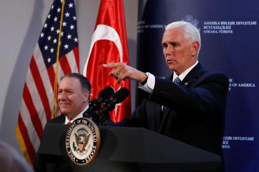 美-터키, 5일간 휴전 합의...쿠르드족 민병대 철수 조건