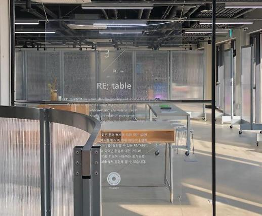 '업사이클링 과정을 한눈에'…코오롱FnC, 노들섬에 '래코드 아뜰리에' 오픈