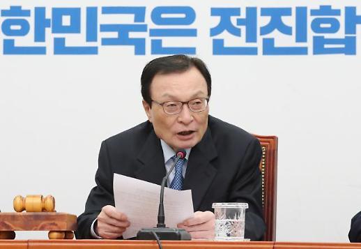 """이해찬 """"국회 보이콧 금지…세비 삭감·직무정지·국민소환제 검토"""""""
