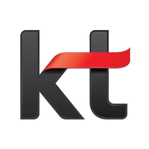 KT '대한민국 지속가능성 보고서상' 수상… 8회째 수상 이어가
