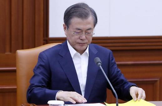 취임 후 처음 40% 선 뚫린 문재인 대통령 지지율…레임덕 진입 4%p 남았다