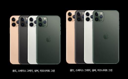 애플 아이폰11 사전예약 시작···韓서도 흥행 이어갈까
