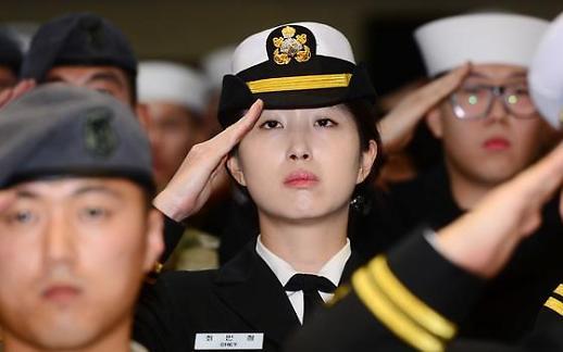 최태원 차녀, 美싱크탱크 방문연구원 됐다