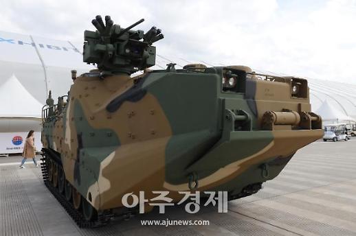 [포토] 한국형 상륙돌격장갑차 KAAV (서울 ADEX 2019)